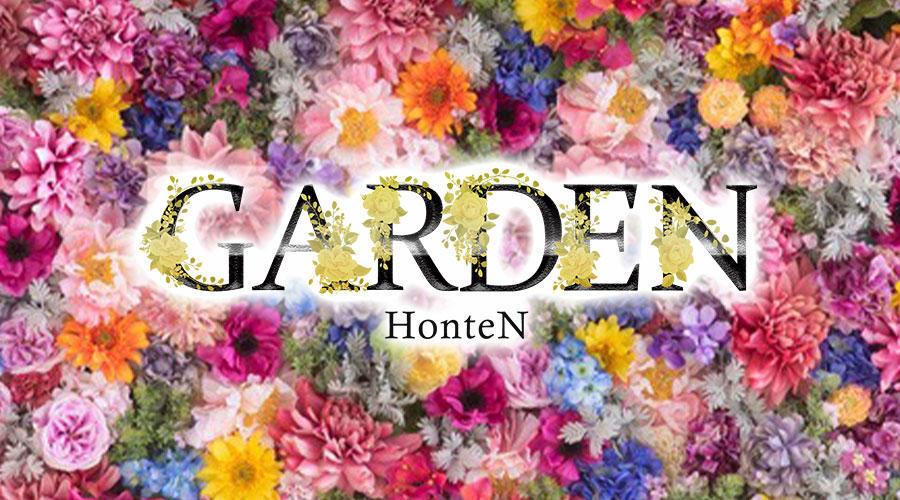 歌舞伎町ホストクラブ「GARDEN -HONTEN-」のメインビジュアル