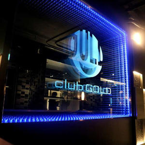 歌舞伎町ホストクラブ「GOLD」の求人写真11