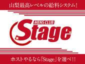 Stage求人写真