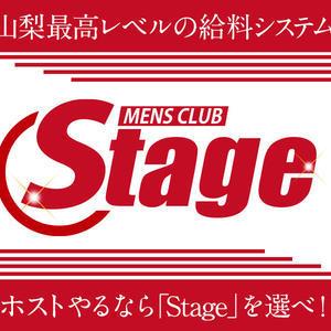 甲府ホストクラブ「Stage」の求人写真1