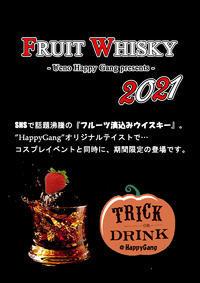 ★10/21 Renewal Open Happy Gang★写真2
