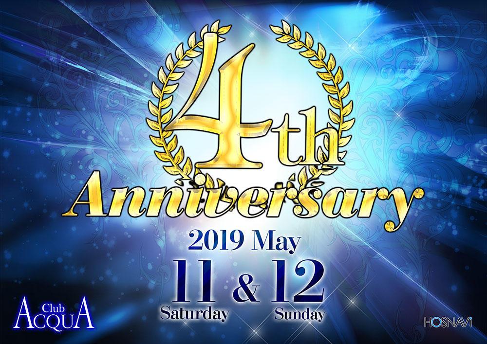 歌舞伎町ACQUAのイベント「4周年イベント」のポスターデザイン