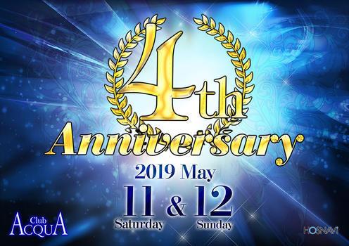 歌舞伎町ホストクラブACQUAのイベント「4周年イベント」のポスターデザイン