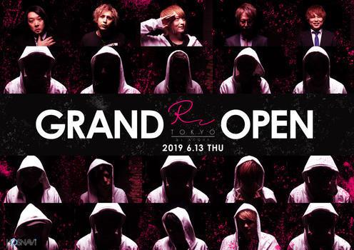 歌舞伎町ホストクラブR -TOKYO-のイベント「グランドオープン」のポスターデザイン
