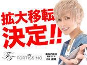 arc -FORTISSIMO-求人写真
