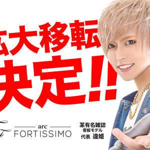 歌舞伎町ホストクラブ「arc -FORTISSIMO-」の求人写真1