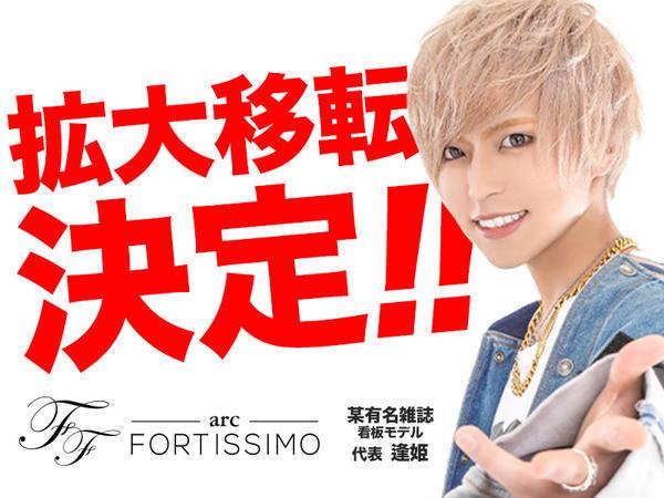 歌舞伎町「arc -FORTISSIMO-」の求人写真