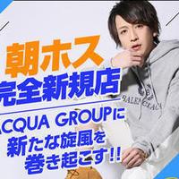 ニュース「朝ホスト始動!「R TOKYO -Delight by ACQUA-」新規掲載!!」