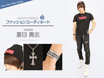ニュース「ファッションコーディネート 夏目貴志」