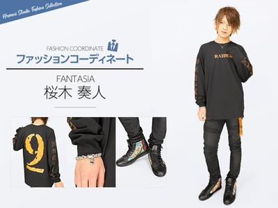 ニュース「ファッションコーディネート 桜木奏人」