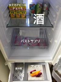 冷蔵庫買ってから1年半アイス、保冷剤、サプリ以外の物が初めて入ってる(  ー̀֊ー́ )✨🌈の写真