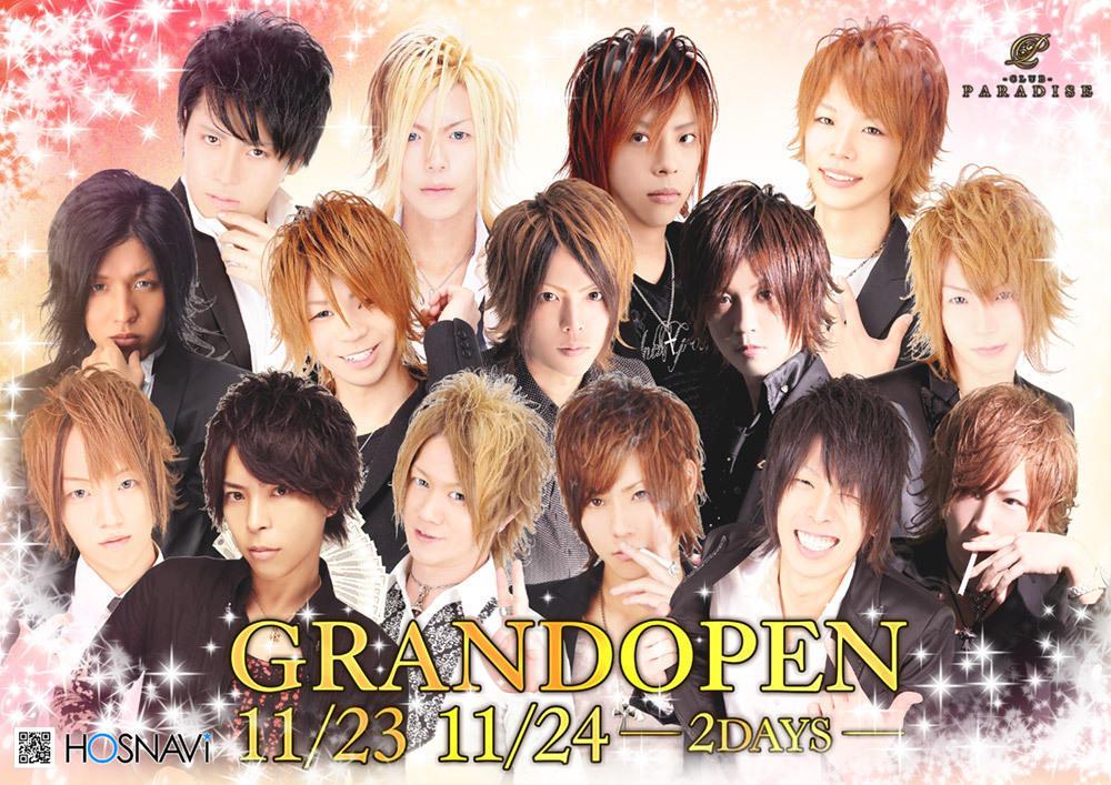 歌舞伎町PARADISEのイベント「PARADISE グランドオープン」のポスターデザイン