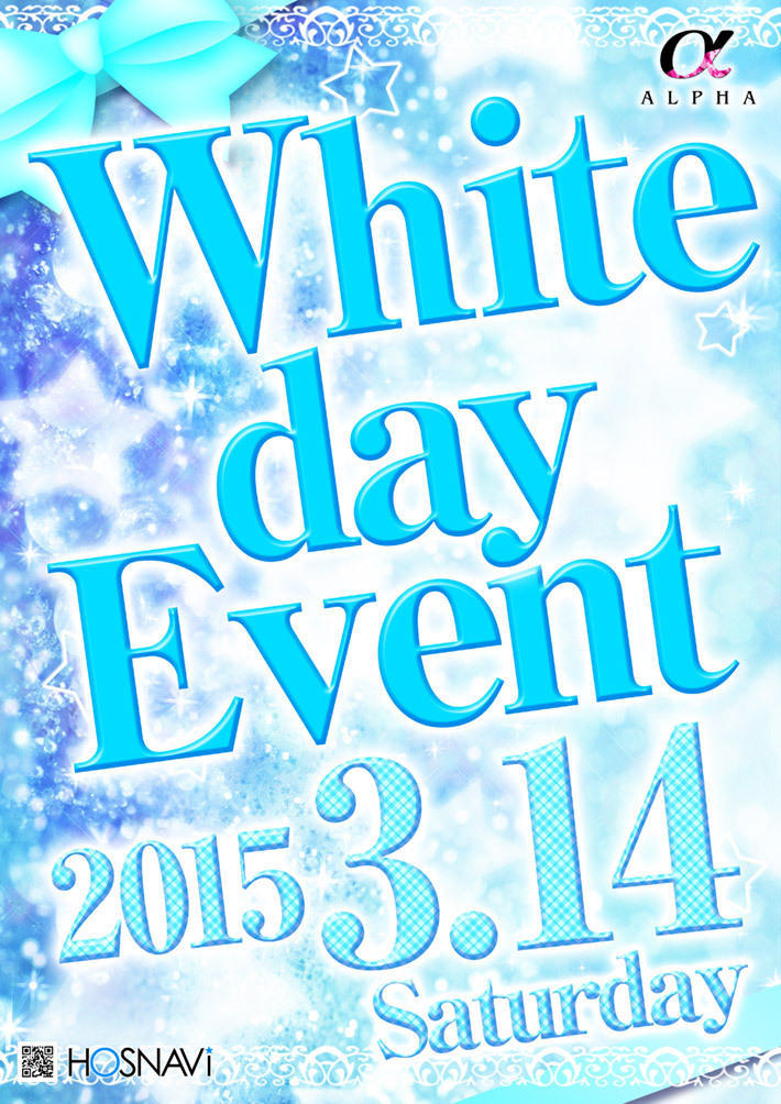 歌舞伎町α -ALPHA-のイベント「ホワイトデーイベント」のポスターデザイン