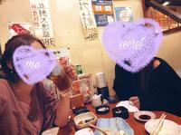 〜お友達と…🍣💕〜の写真