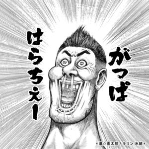 陽介メイン写真