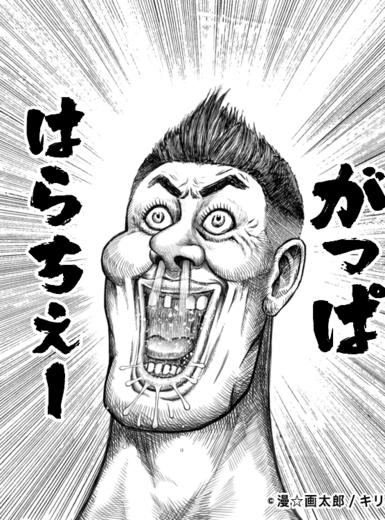 立川ホストクラブCasual Bar KEEPER's「陽介」のプロフィール写真