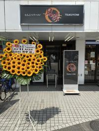 ★☆7/25(日)報告☆★写真2
