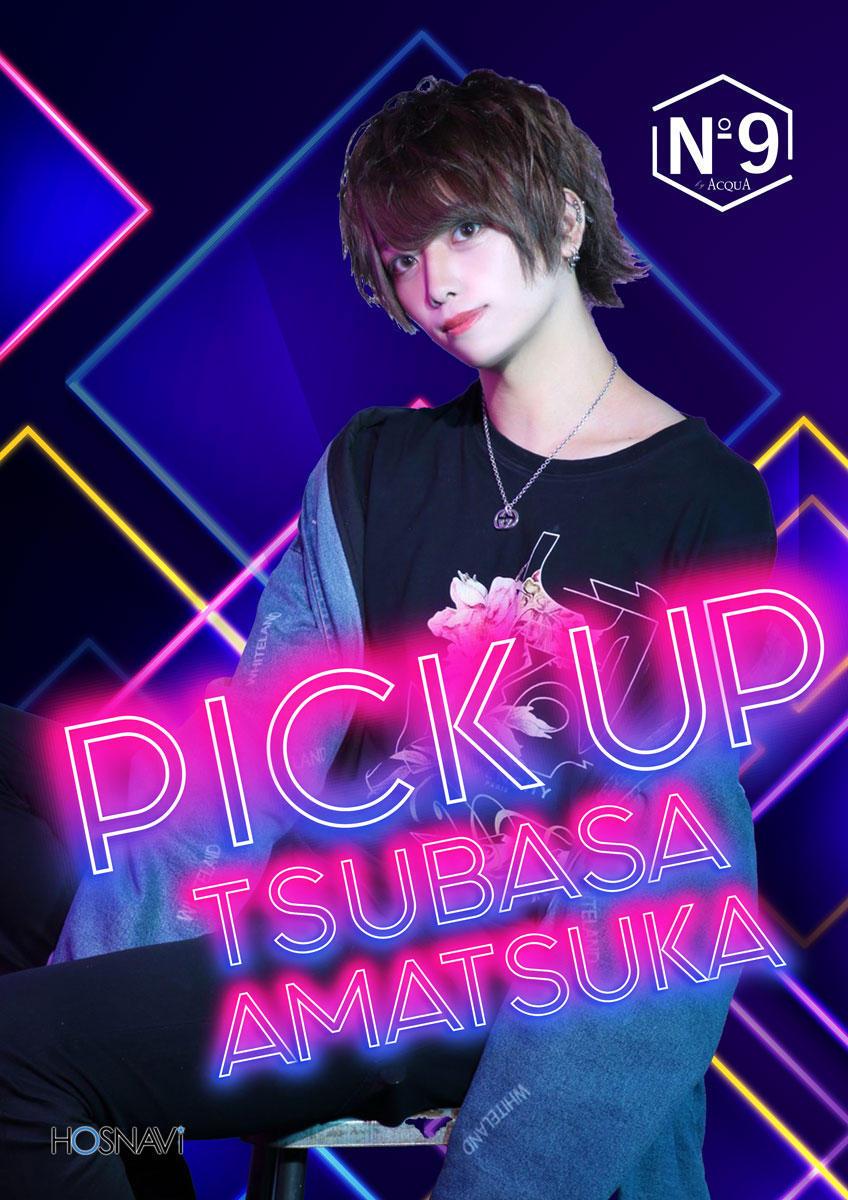 歌舞伎町No9のイベント「Pick Up」のポスターデザイン