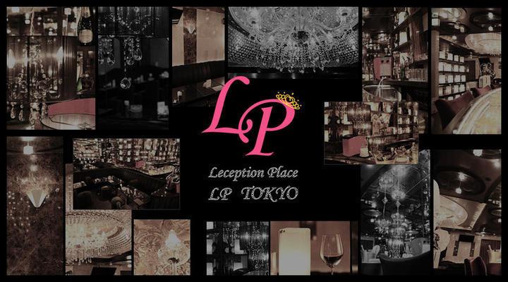 shop-img LP TOKYOのメインビジュアル