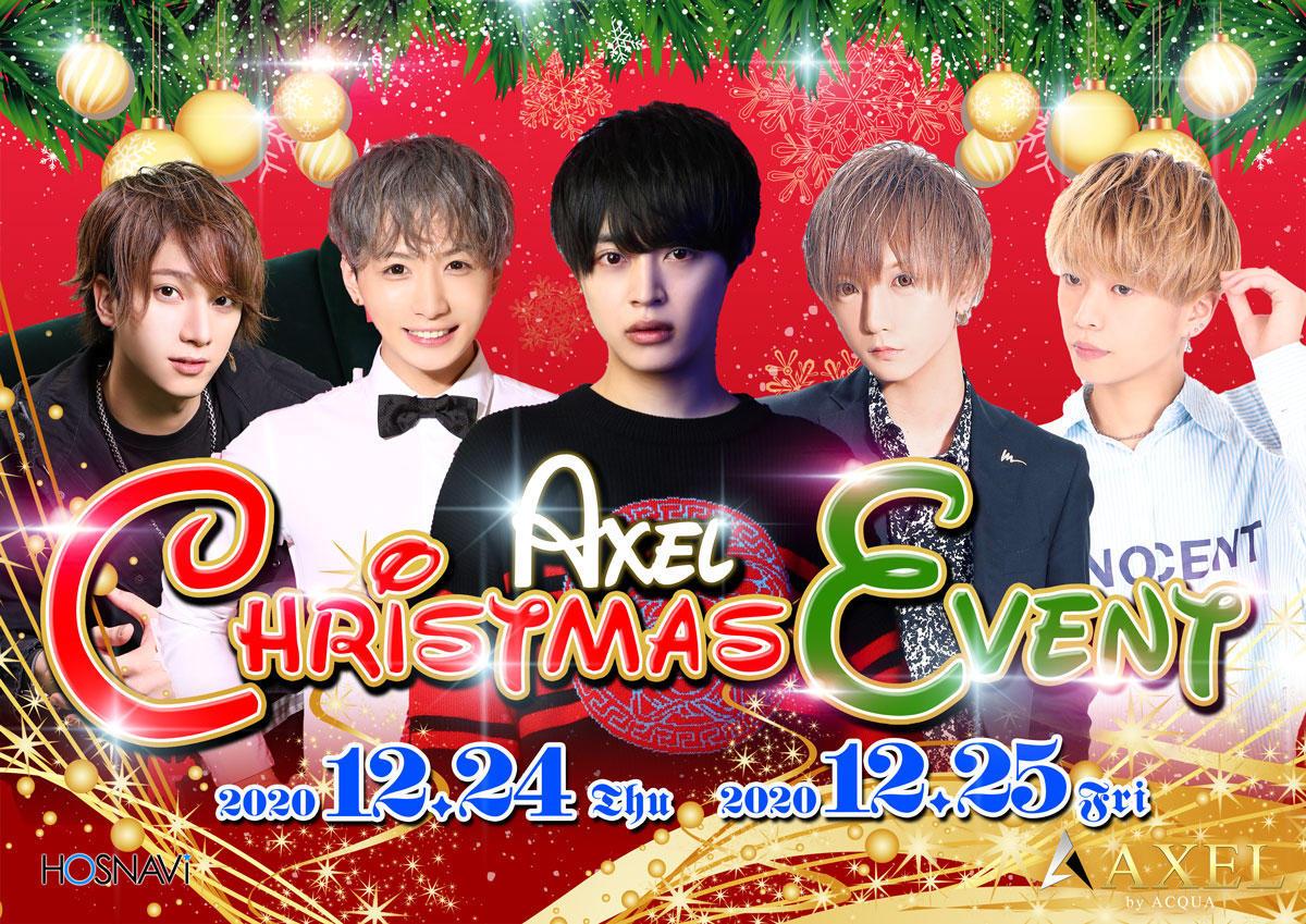歌舞伎町AXELのイベント「クリスマスイベント」のポスターデザイン