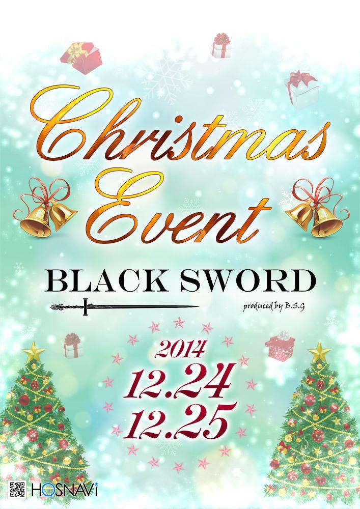 歌舞伎町BLACK SWORDのイベント「クリスマスイベント」のポスターデザイン