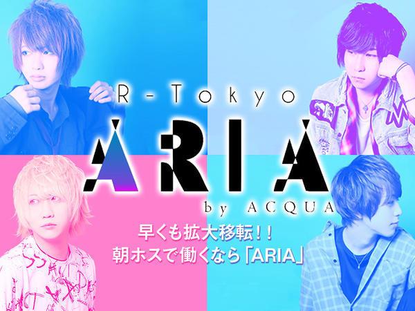 歌舞伎町「 R−TOKYO ARIA」の求人写真