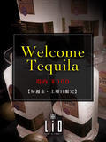 ★Welcome Tequila★