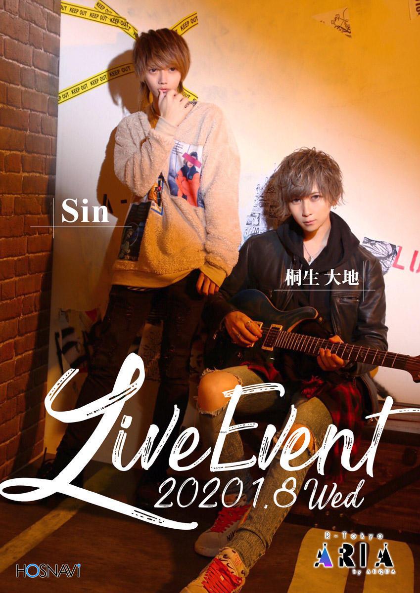 歌舞伎町 R−TOKYO ARIAのイベント「ライブイベント」のポスターデザイン