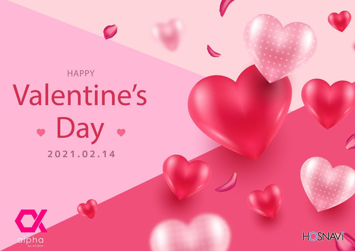 歌舞伎町alphaのイベント「バレンタインイベント」のポスターデザイン