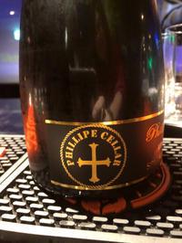 シャンパンがクロスマークの写真