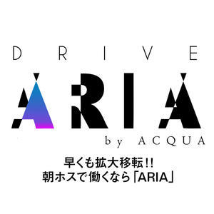 歌舞伎町ホストクラブ「DRIVE ARIA」の求人写真1