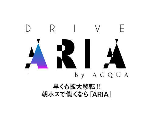 歌舞伎町DRIVE ARIA「
