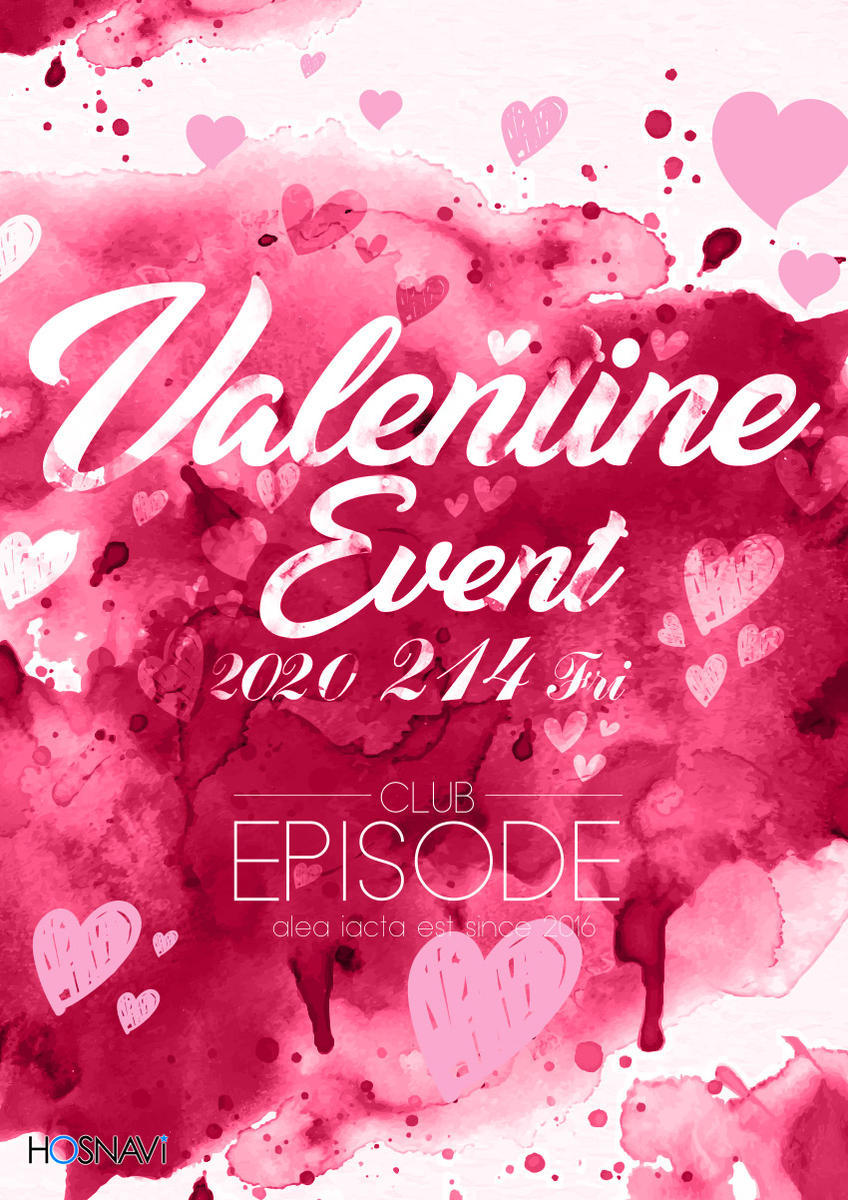 歌舞伎町EPISODEのイベント「バレンタインイベント」のポスターデザイン