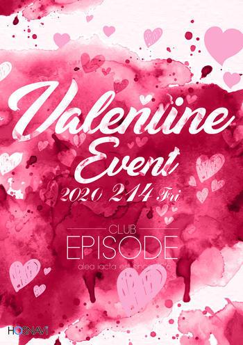歌舞伎町ホストクラブEPISODEのイベント「バレンタインイベント」のポスターデザイン