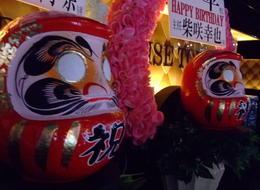 立川A LUXURY PARADISE TOKYOのイベント「☆一平主幹Birthdayイベント☆」の様子