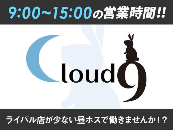 歌舞伎町「Cloud9 -3rd-」の求人写真