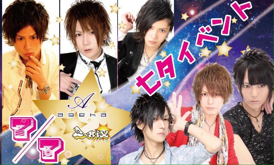 歌舞伎町SKYのイベント「七夕イベント」のポスターデザイン