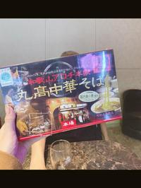 お客さんから和歌山のお土産いただきました☺︎の写真