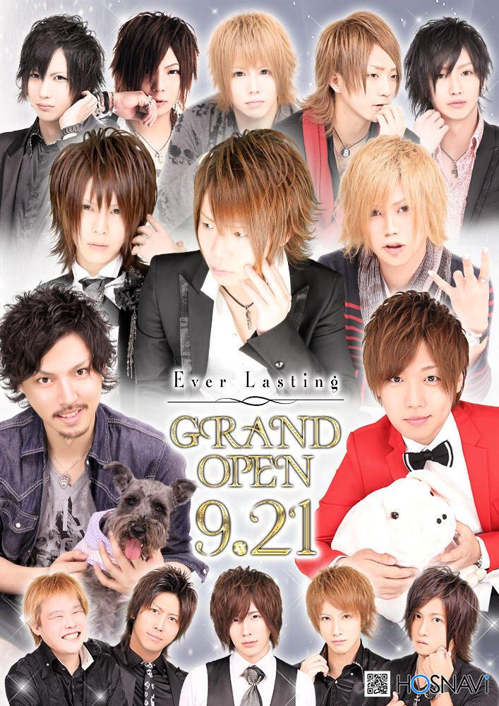 歌舞伎町Ever Lastingのイベント「Ever Lasting グランドオープン」のポスターデザイン