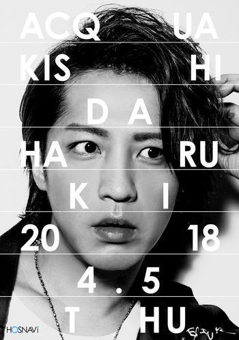 歌舞伎町ホストクラブACQUAのイベント「岸田春樹バースデー」のポスターデザイン