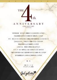 11/13(金)写真3