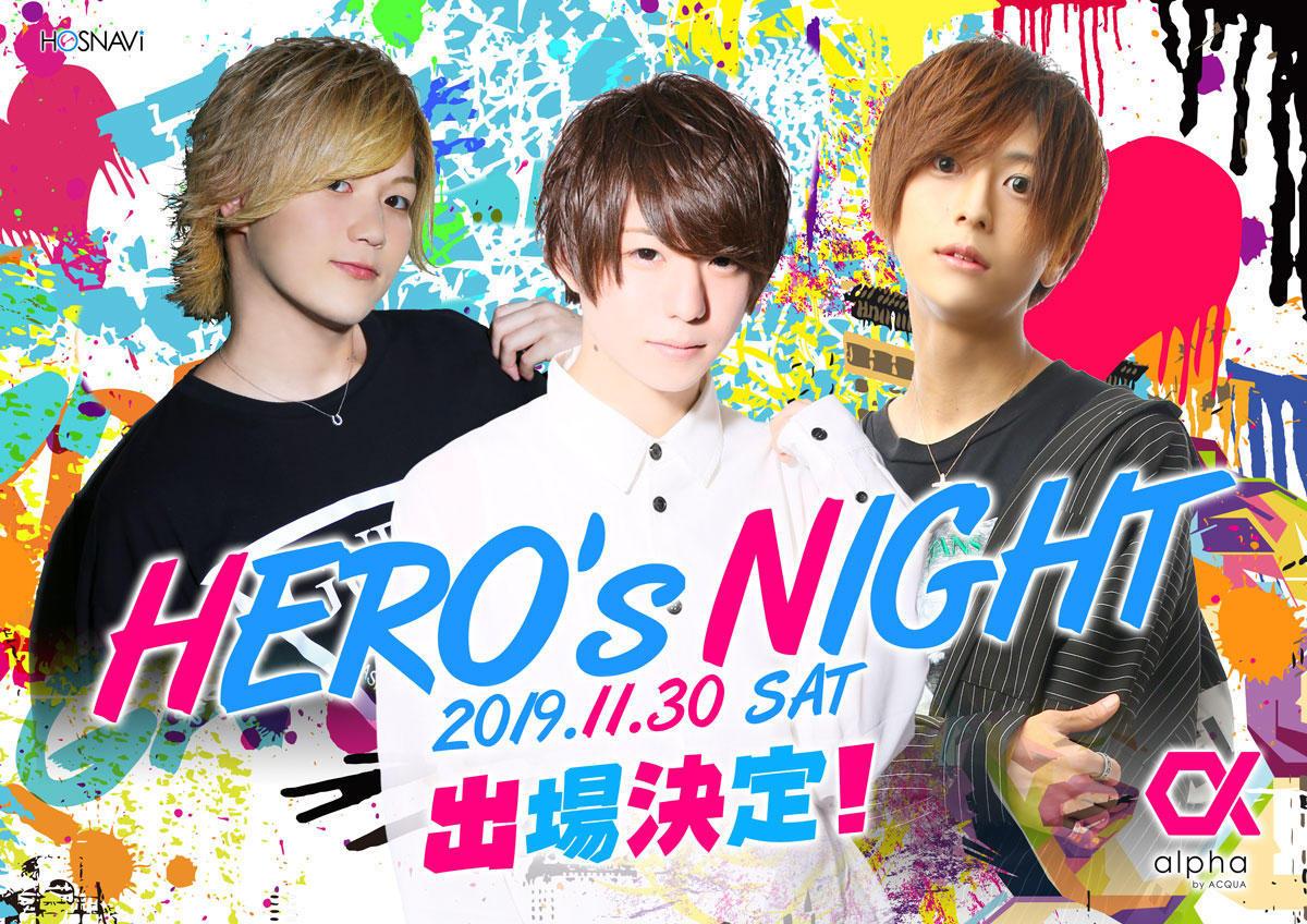 歌舞伎町alphaのイベント「ヒーローズナイト」のポスターデザイン