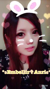 おっぱー♥️(*´д`*)の写真