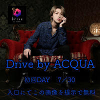 本日はDrive七夕デイとなっております!!の写真