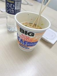 不健康の食事の写真
