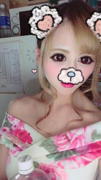 お疲れ様です(*^^*)♥の写真