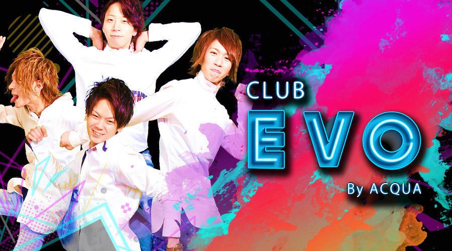 歌舞伎町ホストクラブ「EVO」のメインビジュアル