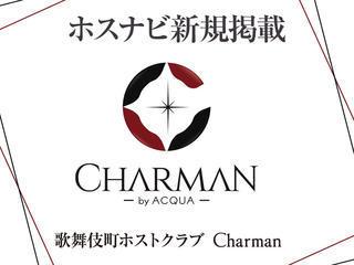 特集「ACQUA GROUP 2019年3つめの新店が2月オープン!」