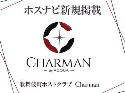取材「ACQUA GROUP 2019年3つめの新店が2月オープン!」