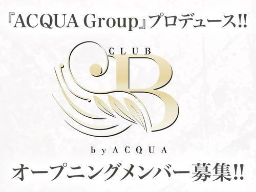 中洲B「令和元年5月1日よりNEW オープン!」